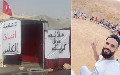 Tatatouine : L'URT et le mouvement El-Kamour rejettent les décisions du gouvernement, grève et sit-in en vue