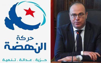 Remaniement ministériel : Les ministres d'Ennahdha démis de leurs fonctions
