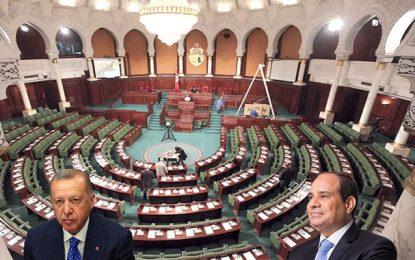 Tunisie : L'Assemblée sous le règne de l'incurie, au nom d'Erdogan et de Sissi