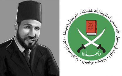 Jordanie : La justice dissout l'organisation des Frères musulmans