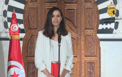 Tunisie : La championne olympique Habiba Ghribi, ambassadrice du sport tunisien (Vidéo)
