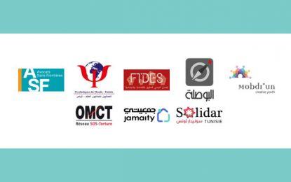 La lutte contre la Covid-19 en Tunisie sous la loupe de la société civile