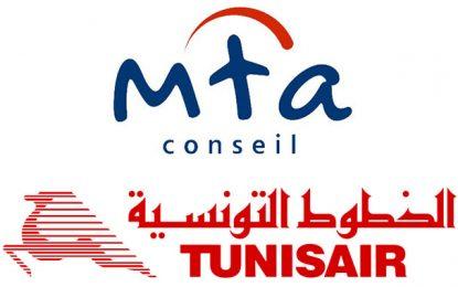 Le site web de Tunisair est en maintenance… depuis le 3 juillet, déplore MTA Conseil