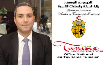 Profil : Moez Belhassine nouveau DG de l'Office national du tourisme tunisien