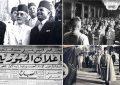 Il y a 63 ans, le 25 juillet 1957, naissance de la république tunisienne