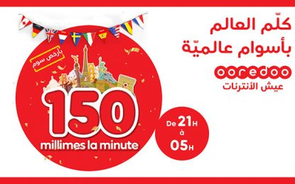 Ooredoo lance l'offre «Happy Hours internationaux''