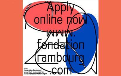Prix Rambourg pour l'art contemporain 2020 : Report de la date limite de dépôt de candidature