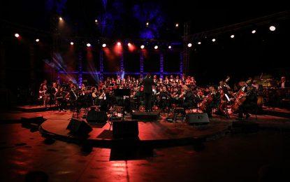 L'Orchestre Symphonique Tunisien ouvre Sahriyet été 2020 à Hammamet