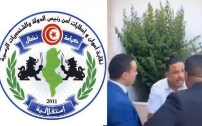 Agents de la garde présidentielle agressés par Makhlouf à l'Assemblée : Le Syndicat entre en ligne