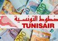 MTA Conseil : Les 19 vols de Tunisair donnant droit à indemnités (11 – 17 juillet 2020)