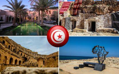 La Tunisie classée 4e pays démocratique où les Américains peuvent s'installer après la pandémie du coronavirus