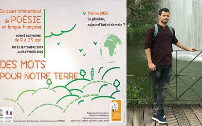 Un jeune tunisien remporte le 1er prix du concours international de poésie en langue française