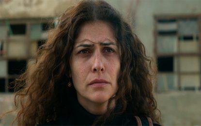 Cinéma : Le film égyptien «Certified Mail» prochainement dans les salles tunisiennes