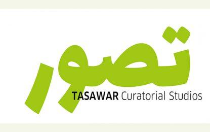 Le Goethe Institut de Tunis lance la 2e édition du projet curatorial Tasawar