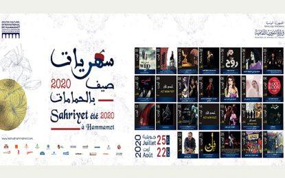 Le festival «Sahriyet été 2020 à Hammamet» révèle sa programmation
