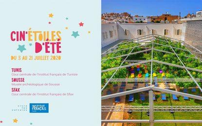 Institut français de Tunisie : Des projections gratuites à la belle étoile