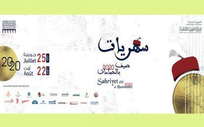 Sahriyet été 2020 à Hammamet : du 25 juillet au 22 août
