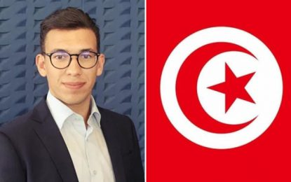 JCI-TOYP 2020 : Le Tunisien, Wassim Dhaouadi, parmi les 10 jeunes les plus remarquables au monde