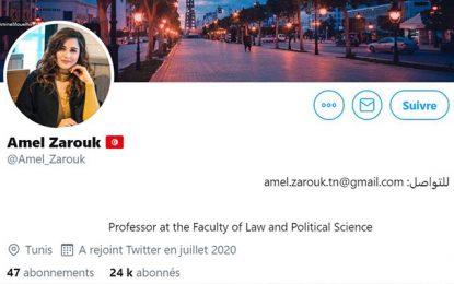 Tunisie : Polémique autour d'un faux profil de propagande islamiste sur Twitter, cité par Al Jazeera