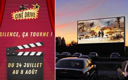 Sidi Bou Saïd : Le premier Ciné drive-in en Tunisie, du 24 juillet au 8 août 2020