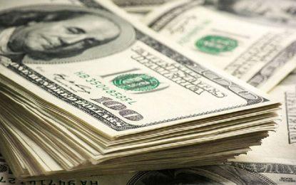 Inlucc : Soupçons de transfert illégal de plus de 15 millions de dollars par 2 hommes d'affaires tunisiens