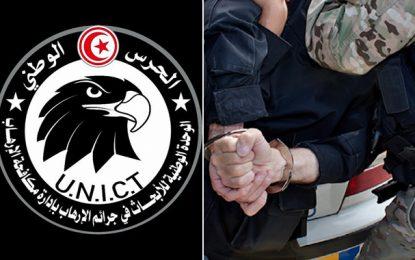 Tunisie : Un terroriste de Daech arrêté par la garde nationale