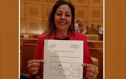 Harcelée pour avoir voté pour la destitution de Rached Ghannouchi, Lilia Bellil quitte Qalb Tounes