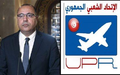 UPR : Hichem Mechichi a un profil de haut fonctionnaire mais peut réussir
