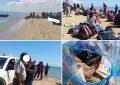 Tunisie : Mise en échec de 13 tentatives de migration illégale en 24h