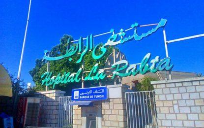 Hôpital de la Rabta : Démission collective au service des maladies respiratoires