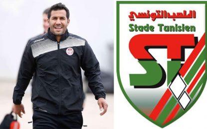 Stade tunisien : Départ de Jalel Kadri, Anis Boussaidi nouvel entraîneur