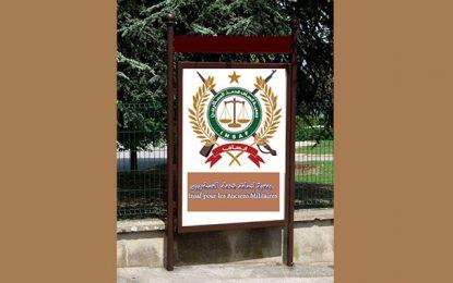 Droit de réponse du colonel (R) Mohsen Mighri à propos de l'affaire de Barraket Essahel