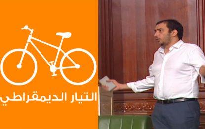 Tunisie : Attayar porte plainte contre le député Yassine Ayari