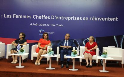 Tunisie : Plan d'action des femmes cheffes d'entreprises pour contrer la crise de la Covid-19