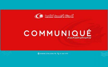 La CTN annonce l'annulation de la traversée Tunis-Gênes, prévue du 6 au 8 septembre 2020