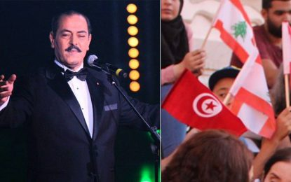Tunis: Concert de solidarité avec le peuple libanais, lundi prochain, à la place de la Kasbah