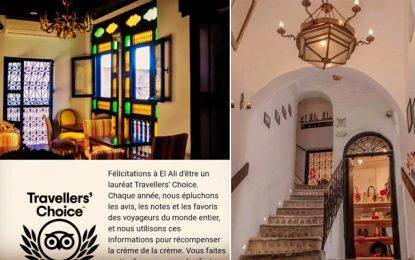 Au cœur de la Médina de Tunis : Le restaurant El Ali obtient le prix Tripadvisor Travellers' Choice 2020