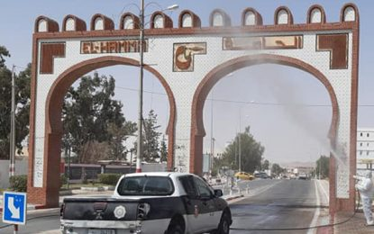 Gabès : Levée du couvre-feu à El-Hamma et à El-Hamma ouest