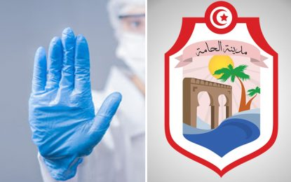 Coronavirus : Fermeture des souks hebdomadaires et des hammams à El-Hamma (Gabès)