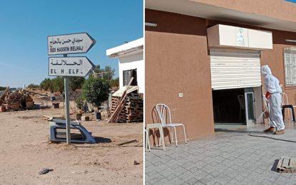 Sfax : Fermeture de la localité El-Hlalfa et autres mesures pour lutter contre le coronavirus