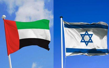 Trump annonce un «accord de paix historique» entre Israël et les Émirats