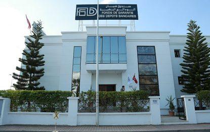 Le FGDP, garant des dépôts bancaires et de la stabilité du système financier