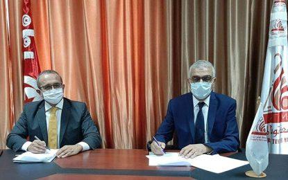 Convention de partenariat Fondation Biat – Université de Tunis El Manar