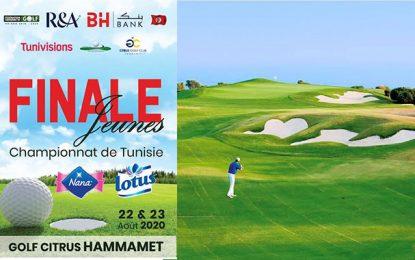 Golf : Finale du championnat de Tunisie des jeunes ce weekend à Hammamet