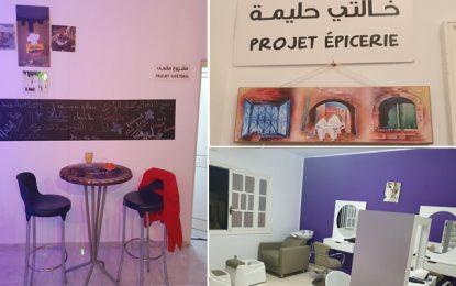A El-Menzah 6 : Ouverture d'un centre de formation professionnelle pour les jeunes autistes (Photos)