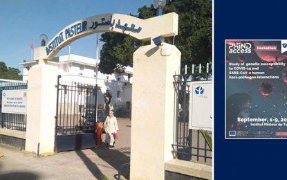Institut Pasteur de Tunis : étude sur la susceptibilité génétique au Covid-19 dans la population tunisienne