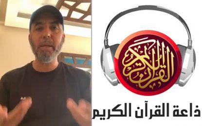 Sfax : Saisie des équipements de la radio pirate «Le saint Coran», le député Jaziri crie à l'injustice (Vidéo)