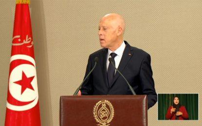 Fête nationale de la Femme : Le président Saïed s'exprime sur l'égalité successorale