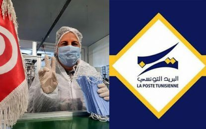 Tunisie : Bientôt des distributeurs automatiques de masques dans les bureaux de poste