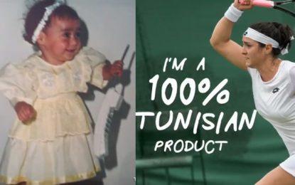 La Fédération internationale de Tennis rend hommage à Ons Jabeur (Vidéo)